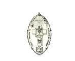 logo Congrégation des servantes de jésus-marie